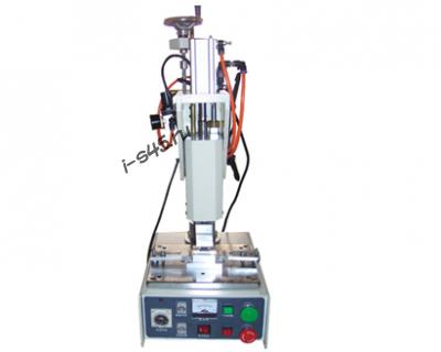 Скин-упаковочная установка для ультразвуковой сварки пластмасс
