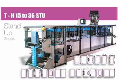 Автомат способен формировать пакетики с тремя и четырьмя боковыми сторонами