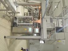 Автоматическая линия для фасовки и упаковки сыпучего творога в пакеты из пленки